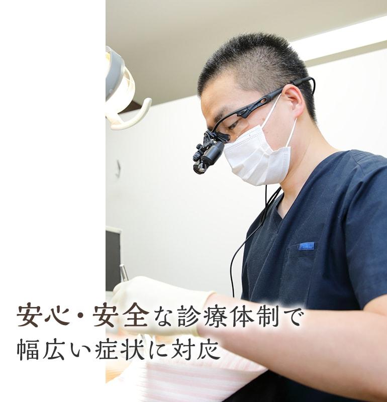 「怖くない」「痛くない」歯科治療で患者様の喜ばれる治療